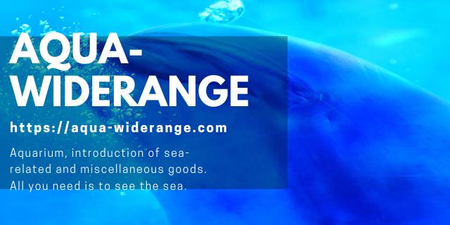 Aqua-WideRange